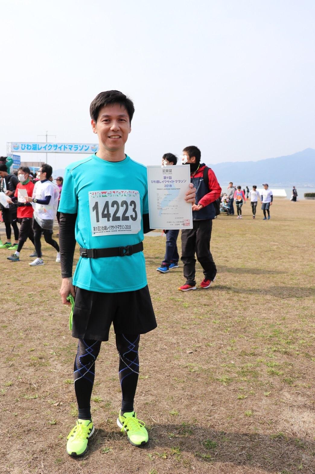 先生 マラソンで笑顔!のイメージ