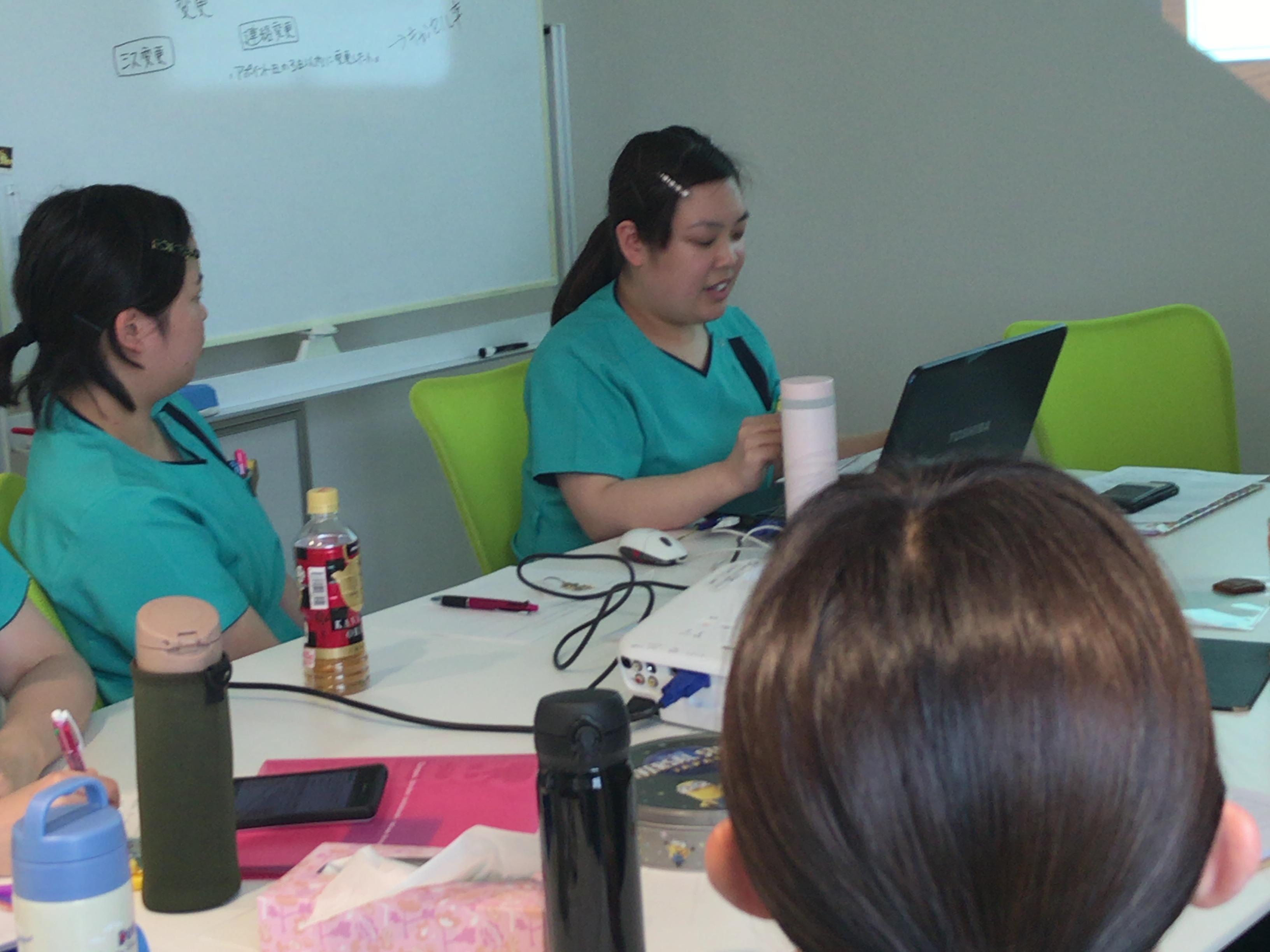 アキヨシスタッフ勉強会のイメージ