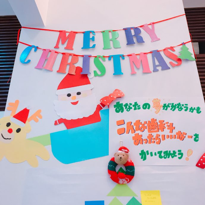 Merry Christmas~あなたの夢がかなうかも~✨のイメージ