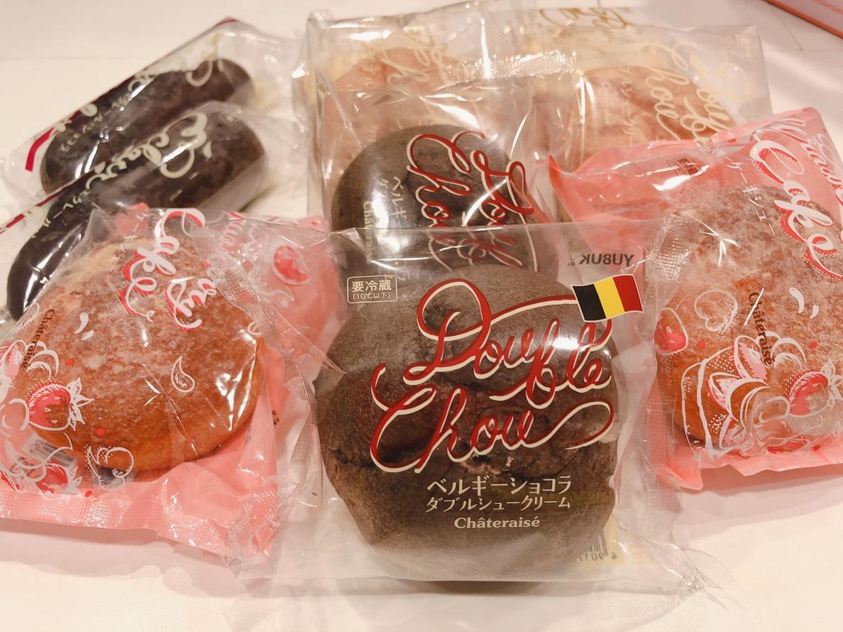 お菓子を頂きました☆ありがとうございます(^O^)のイメージ