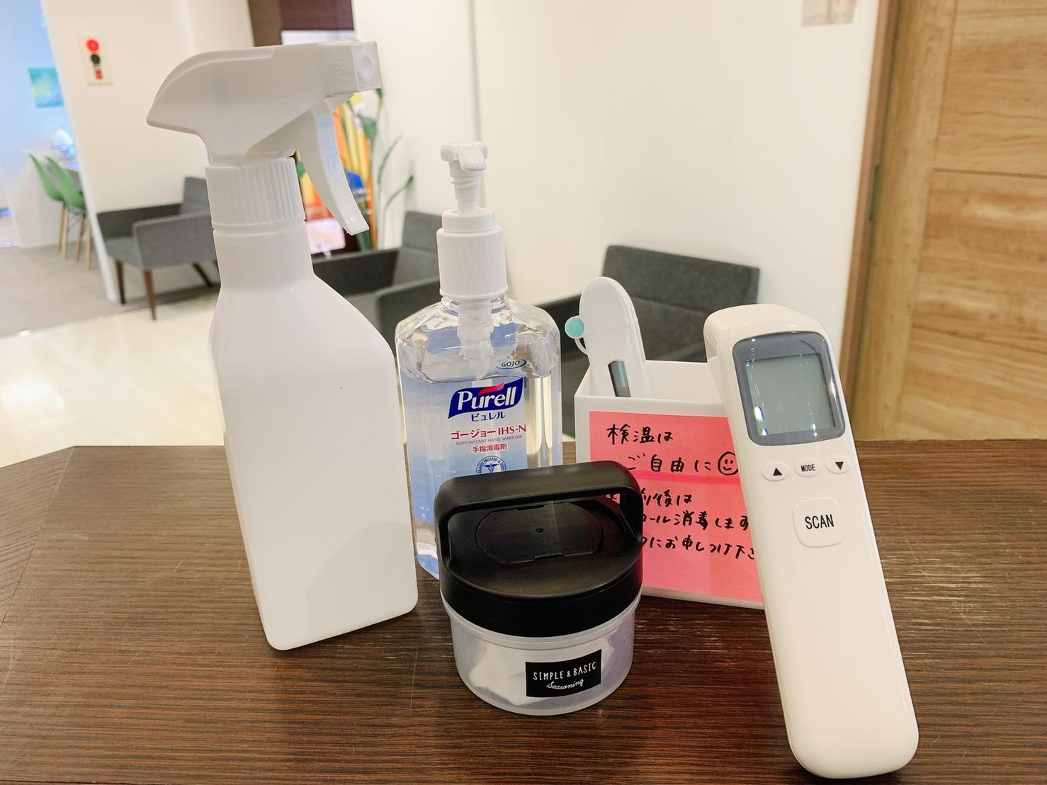 新型コロナウイルス感染拡大についての当院の取り組み⑤のイメージ