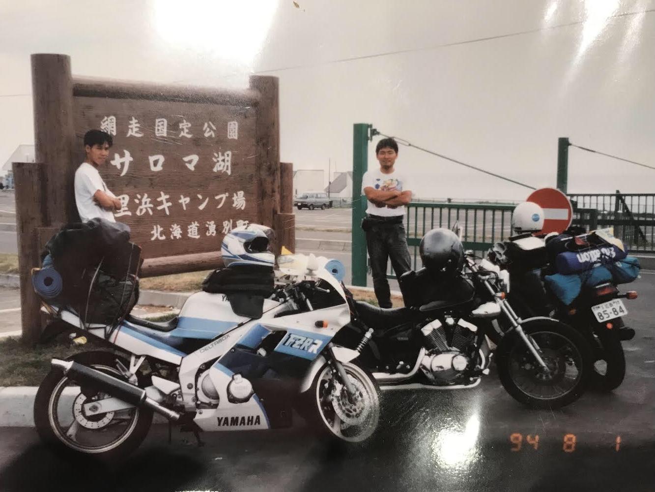 院長ブログ⑤~北海道バイク旅行でトラブル⁈~のイメージ